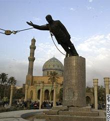 Saddam Falls