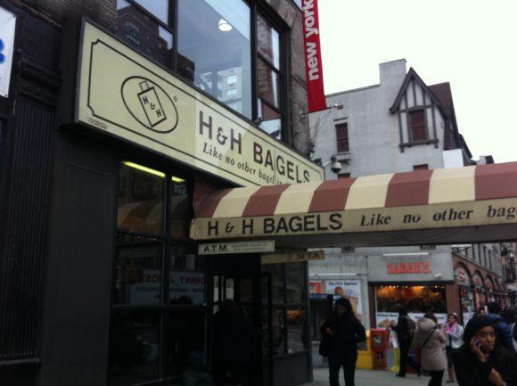 H&H Bagels Exterior