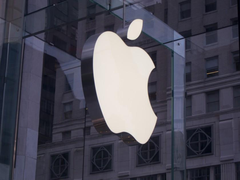 Day 310 - Apple Logo
