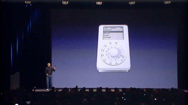 iPhone Announcement